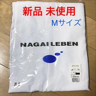 ナガイレーベン(NAGAILEBEN)の新品未使用】NAGAI LEBEN 白衣スラックス ❷(スラックス)