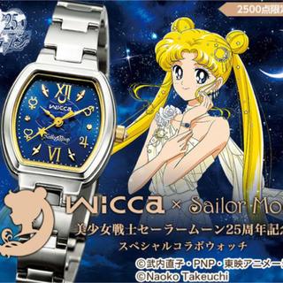 セーラームーン(セーラームーン)のセーラームーンファン!様専用★新品未使用 セーラームーン wicca  腕時計 (腕時計)