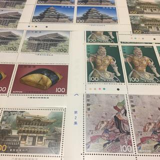 額面割れ 未使用切手(100円70枚)7,000円分(切手/官製はがき)