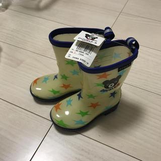 ダブルビー(DOUBLE.B)のダブルビー (長靴/レインシューズ)