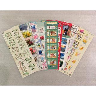 シール切手  82円切手×10 10シート 8200円分(切手/官製はがき)
