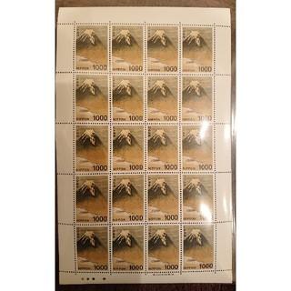 1000円切手 1シート 20000円分(切手/官製はがき)