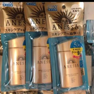 アネッサ(ANESSA)の資生堂 アネッサ スキンケアミルク 60ml  188個単価2650(日焼け止め/サンオイル)