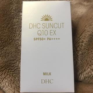 ディーエイチシー(DHC)のDHC サンカットQ10EX 日焼け止め(日焼け止め/サンオイル)