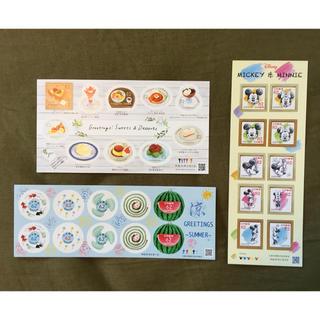 シール切手  計2260円分  ①  (切手/官製はがき)