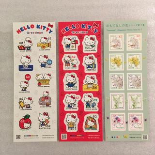 シール切手  計2260円分  ②  (切手/官製はがき)