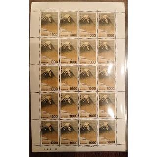 1000円切手 3シート 60000円分(切手/官製はがき)