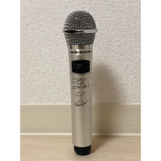 オーディオテクニカ(audio-technica)の【非売品】セカオワNakajin サイン入りマイク(ミュージシャン)