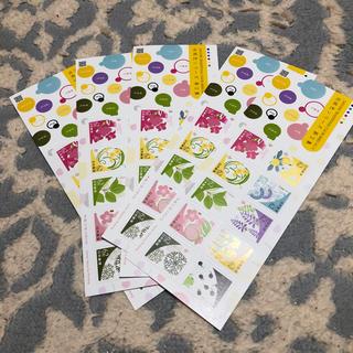 新品未使用62円 切手(切手/官製はがき)