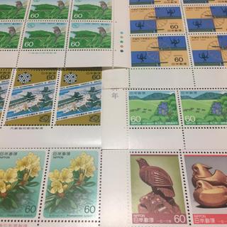 額面割れ 未使用切手(60円120枚)7,200円分(切手/官製はがき)