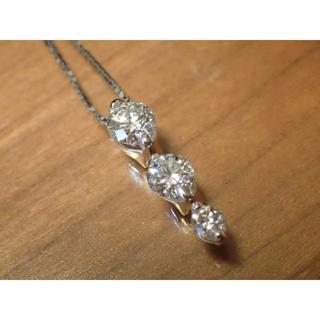 タサキ(TASAKI)のTASAKI プラチナ スリーストーン ダイヤモンド 0.639ct ネックレス(ネックレス)