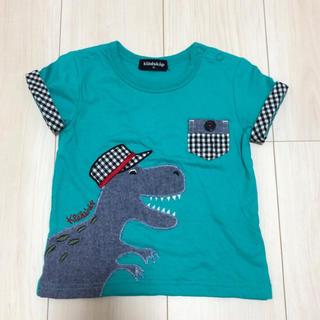 kladskap - kladskap クレードスコープ 2way恐竜Tシャツ 90㎝ 美品