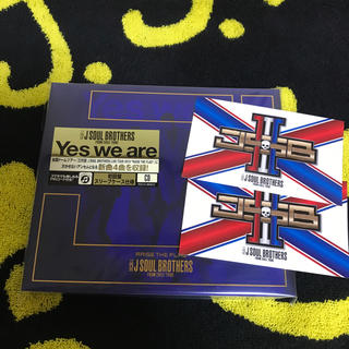 三代目 J Soul Brothers - Yes we are  (CD+スマプラ+ステッカー2枚)