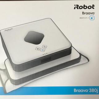 アイロボット(iRobot)のiRobot Braava 床拭きロボット(掃除機)