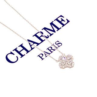 ハリーウィンストン(HARRY WINSTON)のwhite gold cz diamond loop necklace(ネックレス)