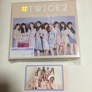 TWICE #TWICE2 初回限定版A(K-POP/アジア)