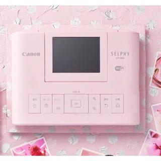 Canon - キャノン☆プリンター☆ピンク