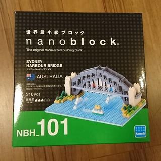 カワダ(Kawada)のナノブロック nanoblock シドニーハーバーブリッジ  NBH_101(模型/プラモデル)