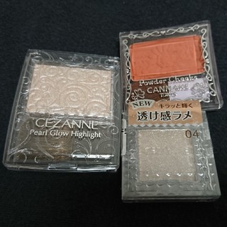 セザンヌケショウヒン(CEZANNE(セザンヌ化粧品))のプチプラコスメセット(アイシャドウ)