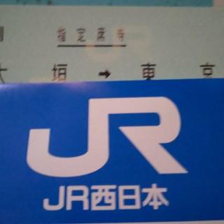 3/24大垣発、ムーンライトながら通路側(鉄道乗車券)