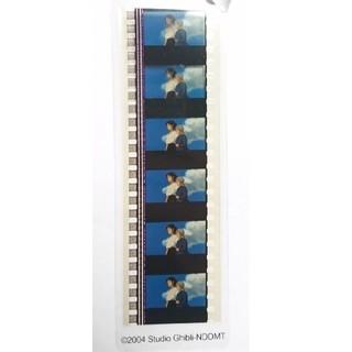 ジブリ美術館 ハウルの動く城 ハウル ジブリ フィルム ブックマーカー(その他)
