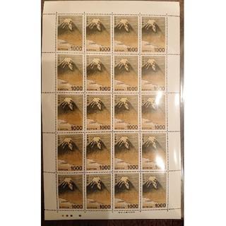 1000円切手 10シート200000円分(切手/官製はがき)