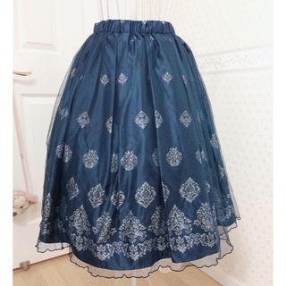 アクシーズファム(axes femme)のaxes femme チュール重ねクラシカルスカート 紺(ひざ丈スカート)