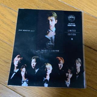 ボウダンショウネンダン(防弾少年団(BTS))のナムジュン ICステッカー(K-POP/アジア)