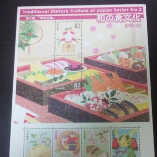 82円切手 10シート(切手/官製はがき)