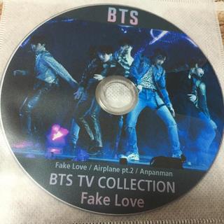 ボウダンショウネンダン(防弾少年団(BTS))のBTS♡防弾少年団 TV COLLECTION fake LOVE(K-POP/アジア)