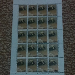 1000円切手 シート(切手/官製はがき)