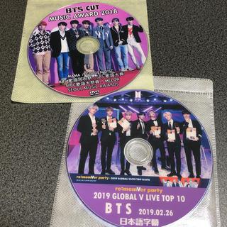ボウダンショウネンダン(防弾少年団(BTS))のBTS DVD 2枚セット(K-POP/アジア)