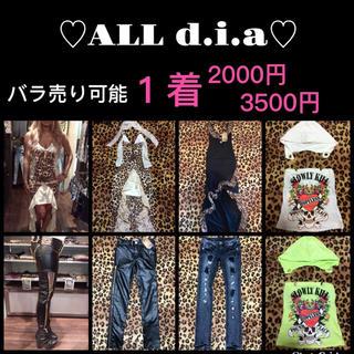 ダイア(d.i.a)のd.i.a♡バラ 売り可能♡1着2000円/3500円♡マキシ&ベアトップ(セット/コーデ)