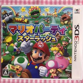 ニンテンドー3DS - マリオパーティ 3DS