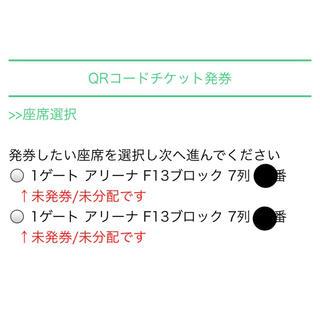 "TWICE DOME TOUR ""Dreamday"" 2019(K-POP/アジア)"
