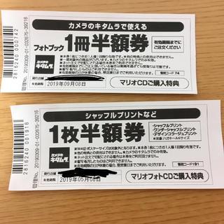 キタムラ(Kitamura)のカメラのキタムラ シャッフルプリント フォトブック半額券(その他)
