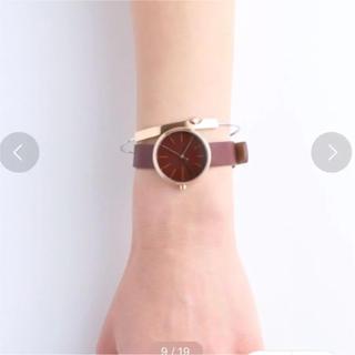 スカーゲン(SKAGEN)のSKAGEN ボルドー腕時計(腕時計)