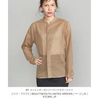 BEAUTY&YOUTH UNITED ARROWS - beauty&youth オーガンジーシャツ
