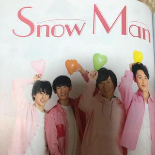 ジャニーズ(Johnny's)のQLAP   Snow Man(男性アイドル)