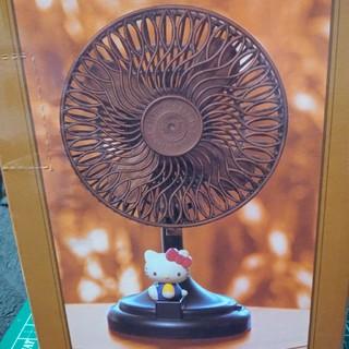 ハローキティ(ハローキティ)の【非売品】ハローキティレトロ扇風機パート2(扇風機)