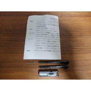 EVH D-TUNA DROP D SYSTEM ギター Dチューナー(パーツ)