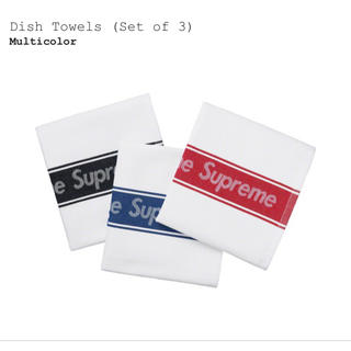 シュプリーム(Supreme)の【即完売品】supreme 2019ss week1お得 3枚セット タオル (タオル/バス用品)
