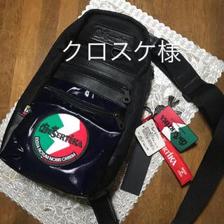 オロビアンコ(Orobianco)のボディーバッグ オロビアンコ 新品、未使用(ボディーバッグ)