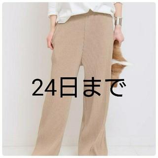 DEUXIEME CLASSE - 新品◆Deuxieme Classe◆ PLEATS PANTS