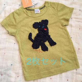 コドモビームス(こどもビームス)のHakka baby 新品  2枚で3555円(Tシャツ)