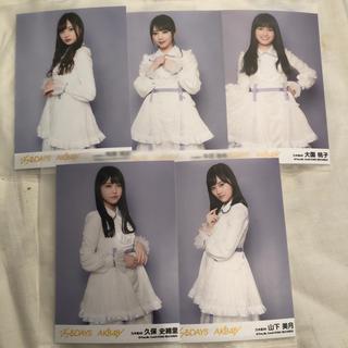 ノギザカフォーティーシックス(乃木坂46)の『ジワるDAYS』乃木坂生写真5枚セット(女性アイドル)