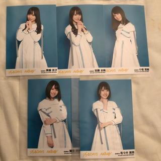 『ジワるDAYS』日向坂46生写真5枚セット(女性アイドル)