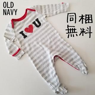 オールドネイビー(Old Navy)の同梱無料★オールドネイビー★カバーオール 60〜70(カバーオール)