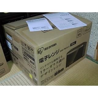 アイリスオーヤマ(アイリスオーヤマ)の60Hz(西日本)専用電子レンジ アイリスオーヤマ IMB-FM18-6(電子レンジ)