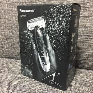 パナソニック(Panasonic)の[送料込み]パナソニック ラムダッシュ ES-ST29 新品(メンズシェーバー)
